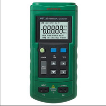 Free Shipping newest MASTECH MS7220 THERMOCOUPLE CALIBRATOR Meter Tester Thermocouple Calibrator express shipping
