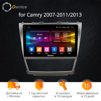 Ownice K1 K2 K3 10.1'' Android 9.0 Octa Core Car Radio GPS dvd player for Toyota Camry 2007 2008 2009 2010 2011 2013 Radio