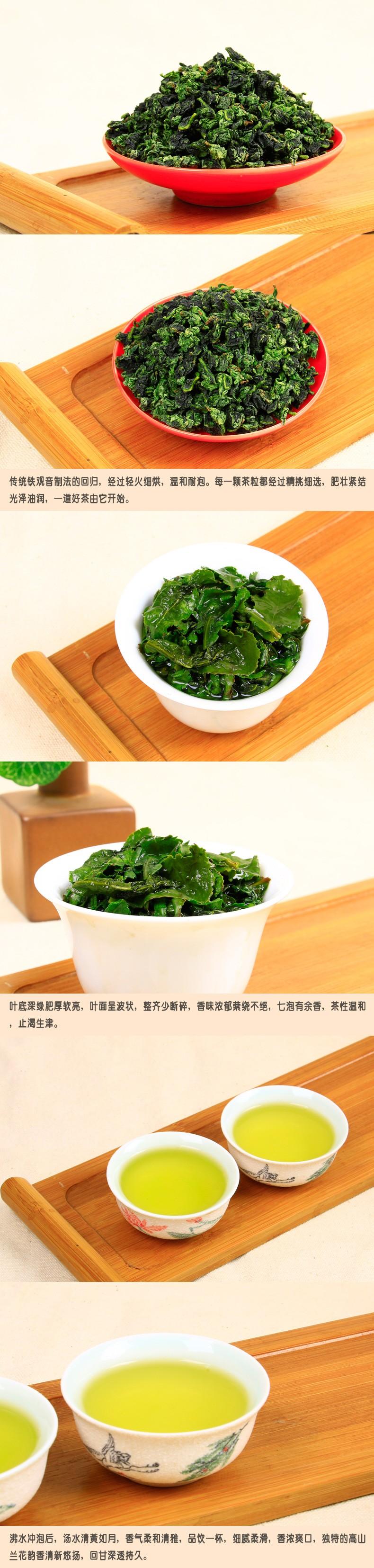 Зеленый Tikuanyin Чай фото