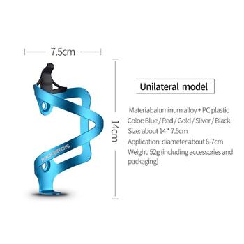 Aluminum Alloy MTB Lightweight Bicycle Water Bottle Cage Cycling Water Bottle Holder Red Black 11