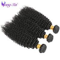 Yuyongtai غير المجهزة غريب مجعد حزم البرازيلي نسج الشعر حزم 10