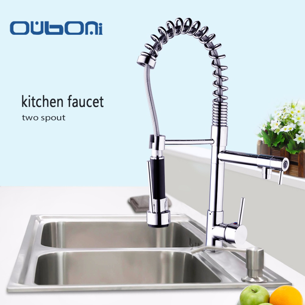 OUBONI 360 Swivel Kitchen Basin Sink Faucet Pull Out Spout Two Spout Hot & Cold Mixer Deck Mounted Vessel Sink Mixer Basign Tap led spout swivel spout kitchen faucet vessel sink mixer tap chrome finish solid brass free shipping hot sale