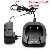 Оригинальный ch-8 ЕС или США 100-240 В Baofeng литий-ионный Батарея Desktop Зарядное устройство для BF UV-82 uv-89 uv-8d Радио двухканальные рации Интимные аксессуары