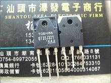 A pair GT35J321 GT50N322  8
