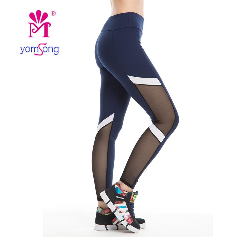 Yomsong