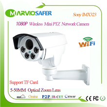 2MP FULL HD Outdoor wifi wi-fi PTZ IP Network Camera 10X /  5X Zoom Motorized Auto-focol Lens Onvif RTSP TF Card Recording