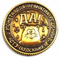 Древнее золото русские древние монеты памятные монеты для спорта, баскетбола, памятные монеты футбола