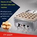 1 шт.  Высококачественная электрическая антипригарная поверхность для приготовления пищи  24 Отверстия  машина для выпечки торта из красной ...