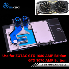 Bykski Full Cover Graphics Card Water Cooling Block use for ZOTAC GTX1080/1070 AMP Edition RGB Light Radiator Block ST1080AMPED