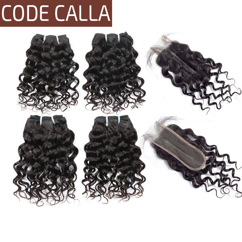 Code Calla Water Wave Peruvian Remy Salon Human Hair Extensions 50g Bundles With KIM K Lace