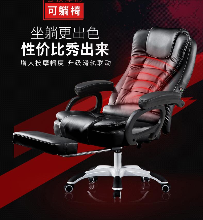Computer Chair Family Office Chair Can Lie Down Boss Chair Lift Swivel Chair Massage Put Foot Rest Lunch Break Chair