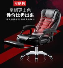 Computer chair family office chair can lie down boss chair lift swivel chair massage put foot rest lunch break chair folding chair office chairs my lunch break nap chair