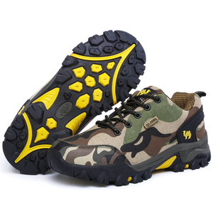 HUMTTO Hiking Shoes Couple Siz