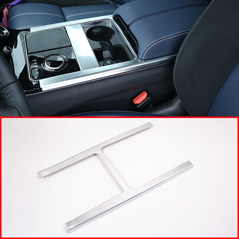 For Land rover Range Rover VELAR 2017 2018 ABS Matte Silver Center Console Protection Frame Trim Car Accessories