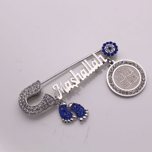Image 3 - Müslüman İslam türk nazar Kuran dört Qul suras Maşallah Paslanmaz çelik broş bebek pin
