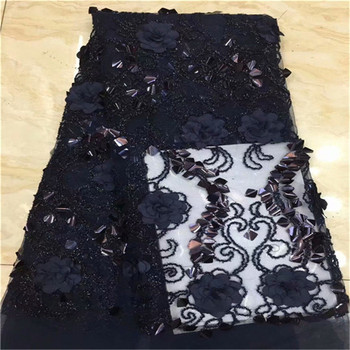NEW African Lace Fabric, French 3D Flower Net Lace Noble 3d Sequins Fabrics High Quality African Tulle Lake blue Lace Fabric