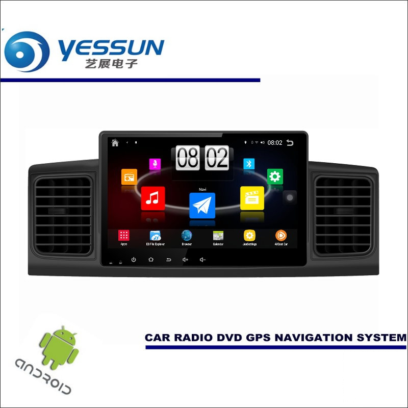 Yessun автомобиля Android мультимедийный плеер для Toyota Corolla E140 2000 ~ 2013-Радио стерео GPS nav Navi (без CD DVD) 10.1 HD Экран