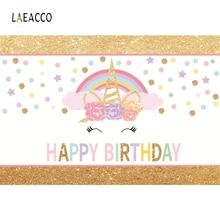 Laeacco Cartoon Unicorn Stars Glitters Baby Party Photography Background Customized Photographic Backdrops For Photo Studio