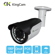 Kingcam FHD 1080 P + POE цинковый сплав металлов антивандальный открытый/закрытый IP Камера IP66 с ONVIF Пуля безопасности сети Камера видеонаблюдение