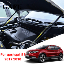 Car Styling For nissan qashqai j11 2014 2015 2016 2017 2018 Front Bonnet Hood Support Gas Strut Accessories 2pcs auto front hood bonnet modify gas struts lift support shock damper for mazda 6 mazda6 2014 2015 2016 2017 2018 absorber styling