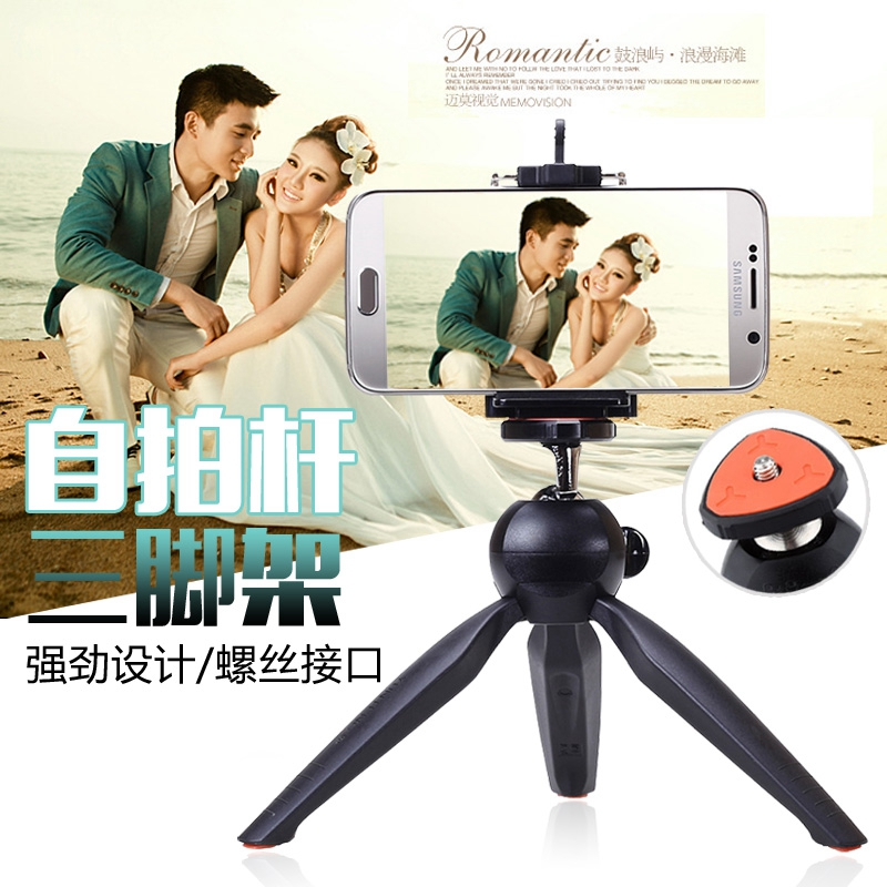 Ingyenes vásárlás Mini mobil telefon állványra szerelhető - Kamera és fotó