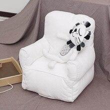 Детский обеденный диван-стул портативный детский мини-диван Детский сад раннее образование школьный диван Фотография реквизит
