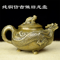 copper The pot body leading dragon old antique dragon pot wind cast brass pot kettle decoration