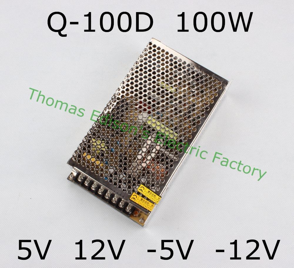 quad output power supply 100W 5V 12V -5V -12V  suply Q-100D  ac dc converter good quality 1pcs 60w 12v 5a power supply ac to dc power suply 12v 60w power supply 100 240vac 111 78 36mm