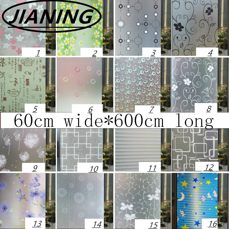 60cm wide*600cm Window film flower stickers affixed matte opaque bathroom toilet translucent cellophane film on the wind