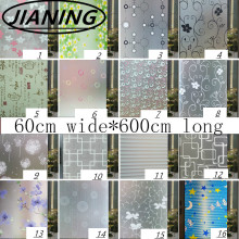 60cm wide * 600cm long windows film flower stickers affixed matte opaque bathroom toilet translucent cellophane window