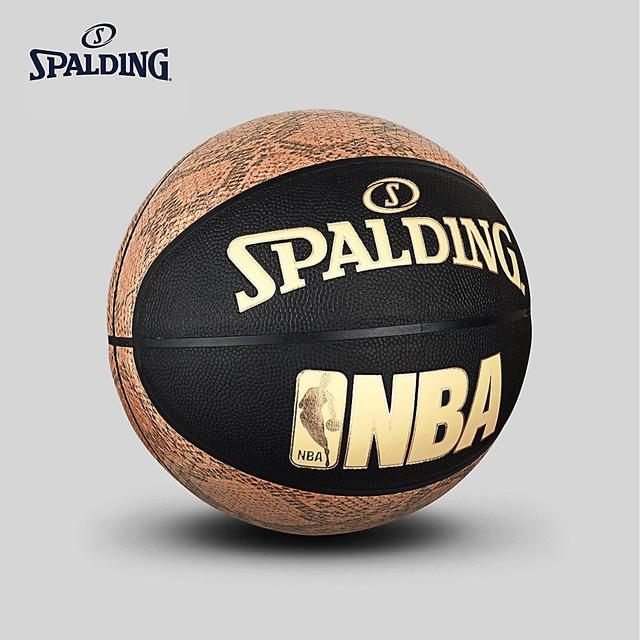 Original Basketball Spalding Seventh Nba Wear-resistant Competition Basketball Team