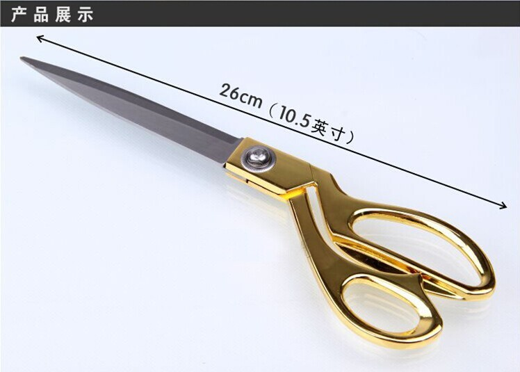 """10.5"""" Tailoring Fabric Scissors Stainless Steel Dressmaking Shears for Tailoring"""