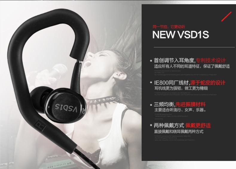 VSD1S-04