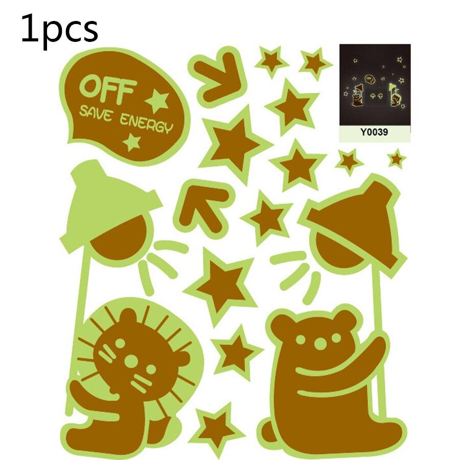 Aliexpress.com : Buy 1 pcs Diy cat bear kids wall sticker for kids ...