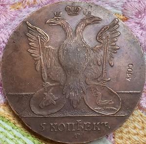 Оптовая продажа, 1771 русские медные монеты 5 копеек