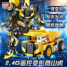 1:14 Truck Car 2.4G Handle RC Smart Remote Control Robot Toys Tiger Car Transform Action Figures Robot Toy remote smart toys