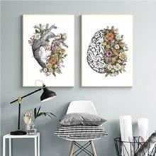 Vintage Anatomy Corazón Floral cerebro cuadro sobre lienzo para pared Retro carteles e impresiones cuadros de pared médico clínica Decoración