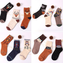 2018 Winter Warm Cartoon Animal Wool Socks Christmas Xmas Gift Fashion Cat Owl Elephant Elk Pattern