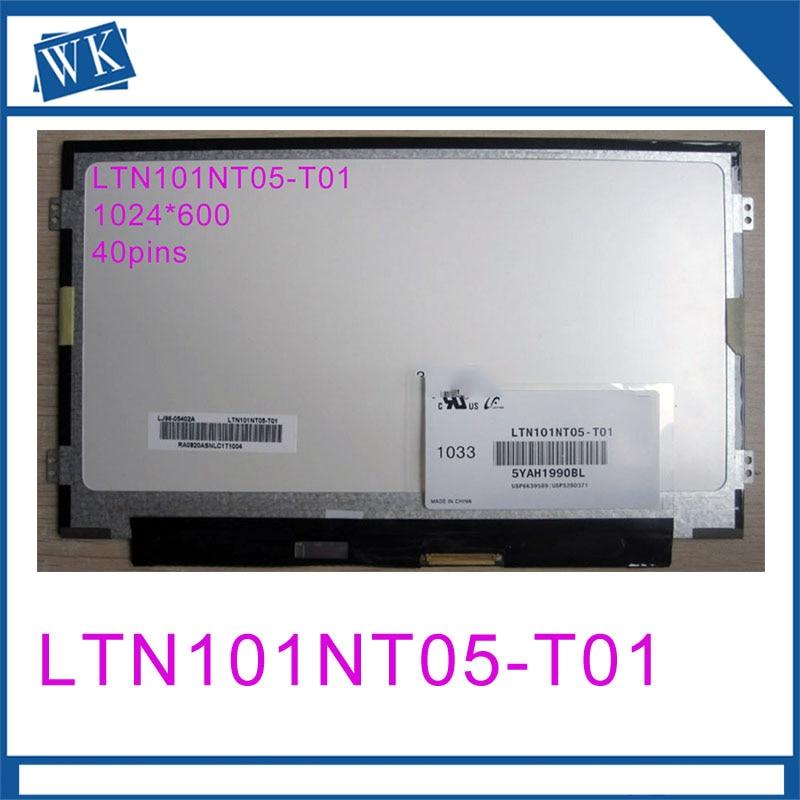 Free shipping LTN101NT05-T01 fit LTN101NT08 B101AW02 V.0 B101AW06 V.0 V.1 N101L6 HSD101PFW4 1024X600 SLIMFree shipping LTN101NT05-T01 fit LTN101NT08 B101AW02 V.0 B101AW06 V.0 V.1 N101L6 HSD101PFW4 1024X600 SLIM