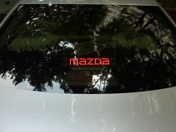 MAZDA red 1
