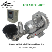 stepless speed control 370w single phase small turbo air suck vacuum blower with Relief Valve and dust filter box 220v with VFD