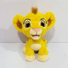 2017 new 1pcs 23cm 9inch Simba The Lion King plush soft font b toys b font