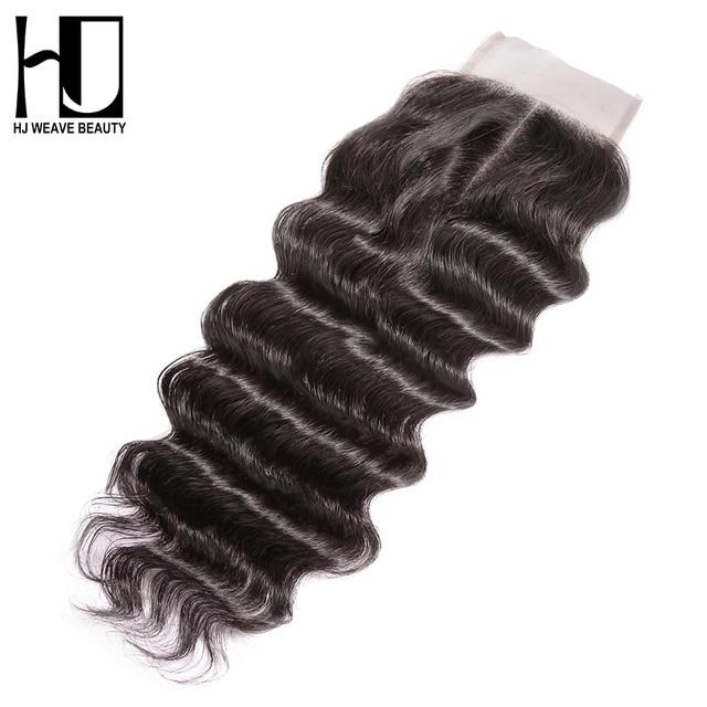 HJ Weave Beauty Brazilian Lace Closure Natural Wave Remy Brazilian Hair Closure Shipping Free