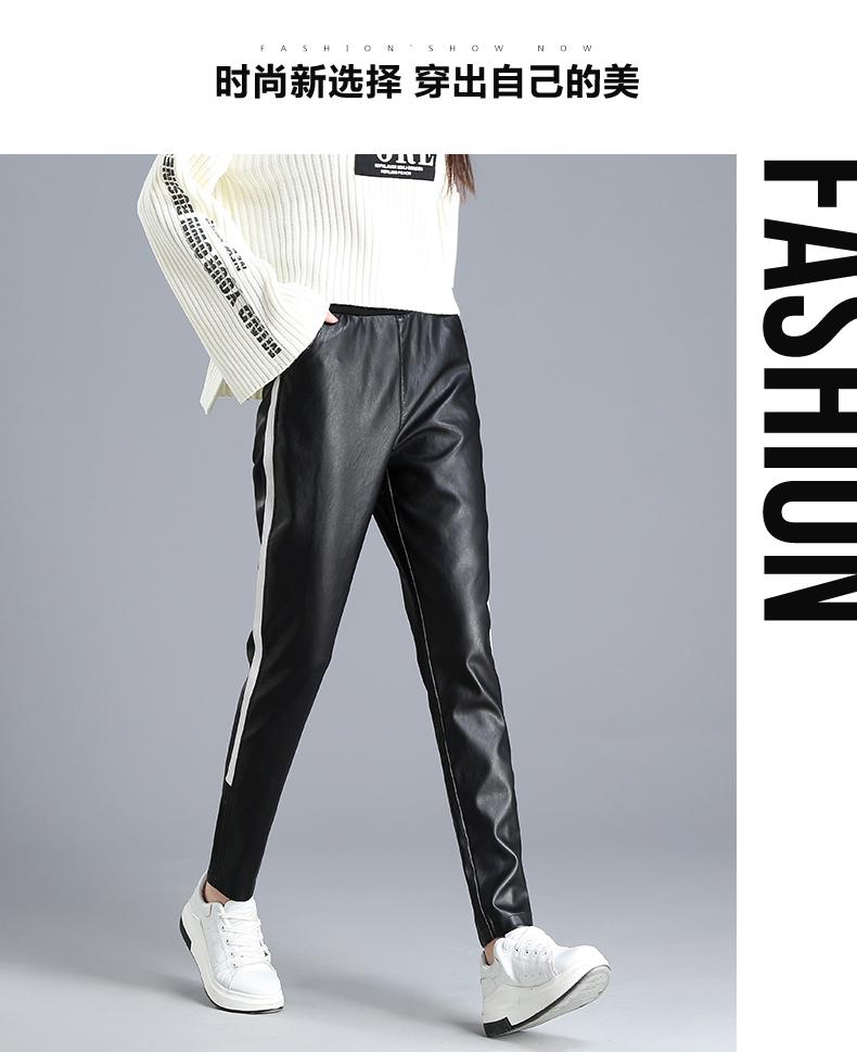 PU Women's Leather Fashion 11