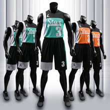 SANHENG Mens Basketball Jersey Shorts Competition Uniforms Suits With Pocket Quick-Dry Custom Jerseys S117179