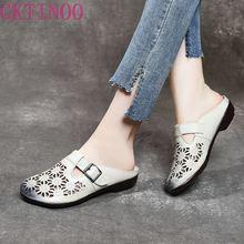 GKTINOO 2020 été femmes en cuir véritable sabots chaussures tête ronde sans lacet Femme pantoufles rétro creux Zapatillas Mujer