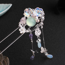Hanfu transition hairpin bridal tiara wild diamonds tassels stepping ancient wind hairpin hair accessories jewelry(China)