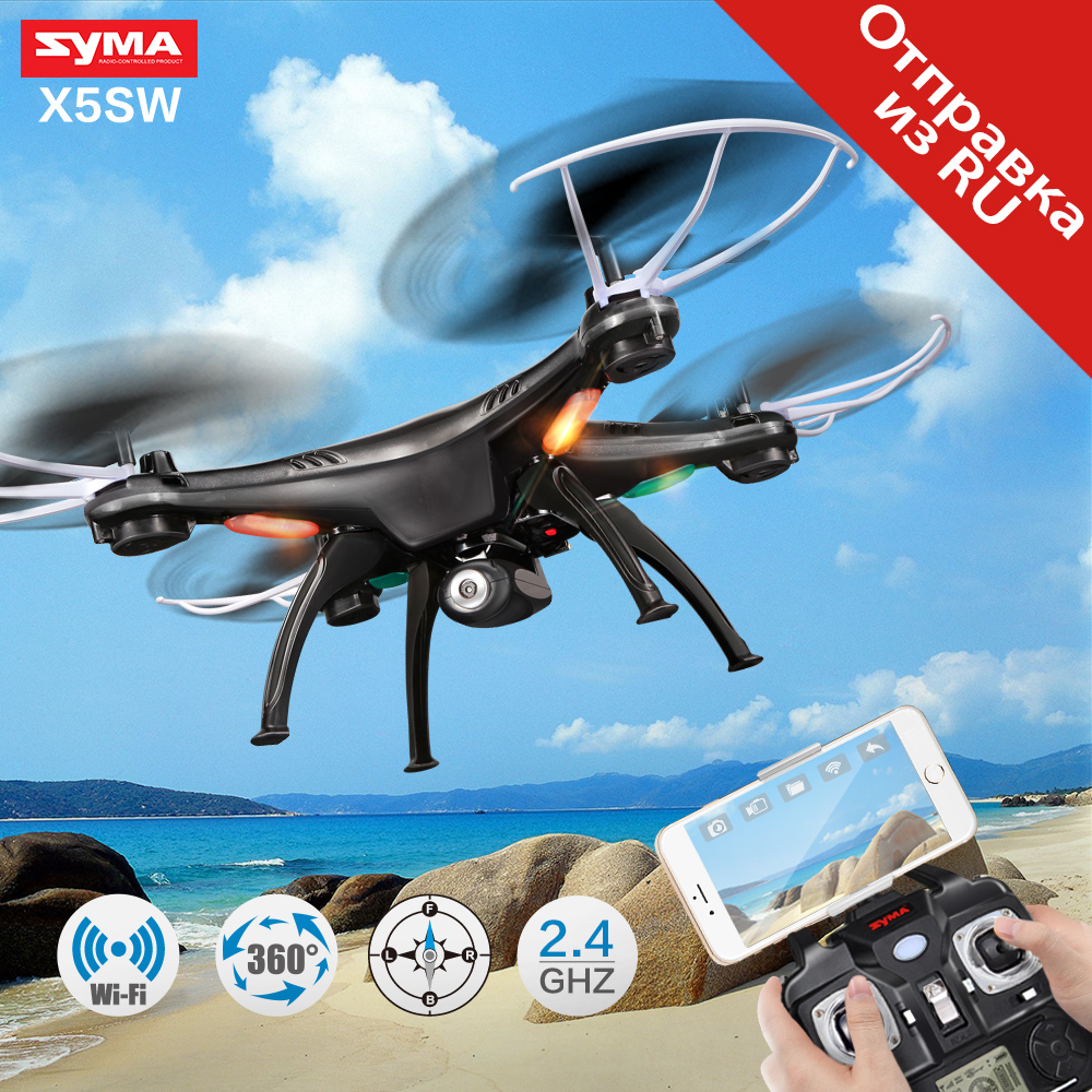 Drone Syma X5SW RC Quadcopter Camera Wifi RC Drone Quad Copter 2.4G FPV Real Time 360 Degree Rolling Remote Cotrol Helicopter syma rc quadcopter drone x5sw x5hw wifi fpv hd camera real time transmission 4ch 2 4g remote control helicopter rc drones toy