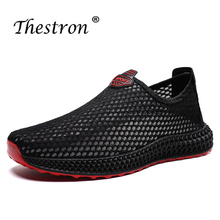 2019 Man Running Shoes Black White Jogging Shoes Men Spring Summer Man Sneakers for Sport Breathable Non Slip Walking Shoes недорого