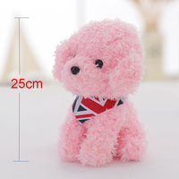 25CM Teddy Dogs Plush Toys Soft Doll Pet Christmas Gifts Toy Children Friend Decorate Family Partner